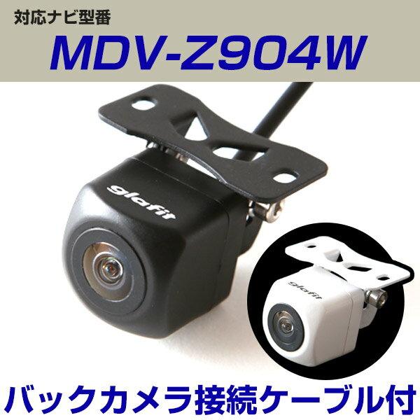 MDV-Z904W 対応 角型カメラ 車載用 ケンウッド バックカメラ カメラ接続ケーブル CA-C100互換 ナビ 防水 カメラ 自動車用 パーツドレスアップ外装パーツ 安心 安全 【保証期間6ヶ月】 glafit グラフィット 送料無料