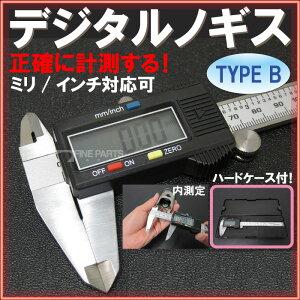 電子 ノギス デジタル のぎす 測り 測定 計測 はかり 定規 メジャー 工具