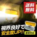 【送料無料】車用サンバイザー