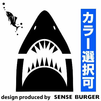 サメ シャーク ステッカー 車 カーステッカー デカール かっこいい 鮫 ガラス クール 面白い 個性 エンブレム ハスラー suzuki 防水ステッカー トランク ロゴ ステッカー 黒 白 シール