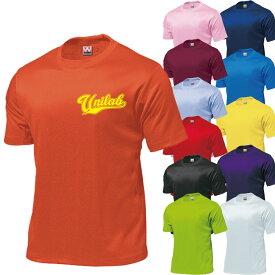 野球 練習着 ドライ Tシャツ 12色 背番号・ネーム他 マーキング できます【別料金】 P110