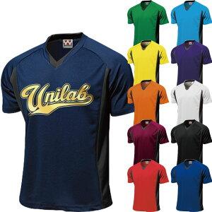 野球 ユニフォーム オーダー Vネックシャツ 2重襟 11色背番号・ネーム他 マーキング できます【別料金】 P1910