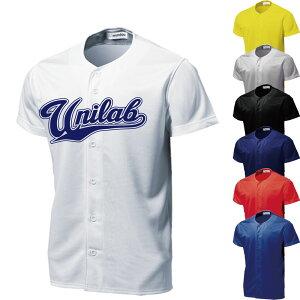 野球 ユニフォーム オーダー フルオープンシャツ ベーシックベースボールシャツチーム名・背番号他 マーキング できます【別料金】 P2700