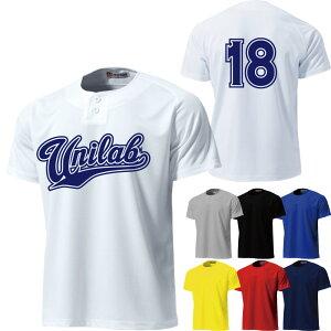 野球 ユニフォーム オーダー 2つボタン セミオープンベースボールシャツ背番号・ネーム他 マーキング できます【別料金】 P2710