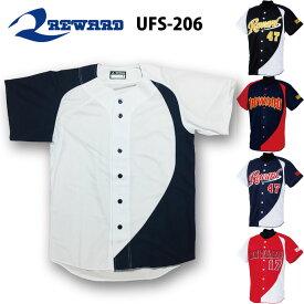 レワード 野球 ユニフォーム オーダー ピンメッシュ フルオープンシャツ背番号・ネーム他 マーキング できます【別料金】 UFS-206