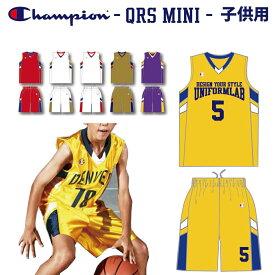 チャンピオン バスケ ジュニア ユニフォーム オーダー QRS CUSTOM 上下セット ボーイズ ガールズ 5着から作成