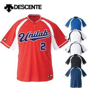デサント 野球 ユニフォーム オーダー 2つボタンベースボールシャツ レギュラーシルエット背番号・ネーム他 マーキング できます【別料金】 DB103b