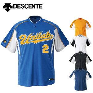 デサント 野球 ユニフォーム オーダー 2つボタンベースボールシャツ レギュラーシルエット背番号・ネーム他 マーキング できます【別料金】 DB104b