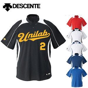 デサント 野球 ユニフォーム オーダー 立衿2ボタン ベースボールシャツ レギュラーシルエット背番号・ネーム他 マーキング できます【別料金】 DB110b