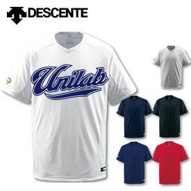 デサント 野球 ユニフォーム オーダー Vネックベースボールシャツ レギュラーシルエット 背番号・ネーム他 マーキング できます【別料金】 DB202