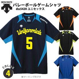 デサント バレーボール 半袖 ライトゲームシャツユニセックス バレー オーダー ユニフォームチーム名・背番号等マーキングできます(別料金)