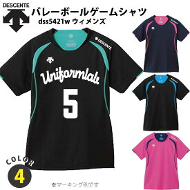 デサント バレーボール 半袖 ライトゲームシャツ ウィメンズレディース バレー オーダー ユニフォームチーム名・背番号等マーキングできます(別料金)