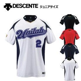 デサント(DESCENTE)ジュニアユニフォームベースボールシャツ背番号・ネーム他マーキングできます(別料金)チーム/オーダー/ジュニア/ベースボールシャツ野球/ユニフォーム/オーダー