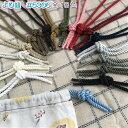 【全18色】ポリエステル撚り紐(ツイストコード)約4mm 3m(5306) 紐 ひも ヒモ 手芸用品 ハンドメイド 手芸 手作り …