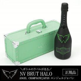 ワイン wine 【本州のみ 送料無料】 エンジェル シャンパン ブリュット ヘイロー グリーン 750ml【正規品】 箱付き 高級シャンパン