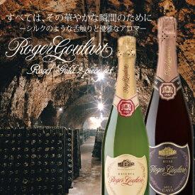 スパークリングワイン セット ロジャーグラート カバ 750ml×2本セット ロゼ ゴールド ブリュット 辛口飲み比べ【家飲み】