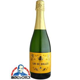 スパークリングワイン スペイン ラック ドゥ ビュル ブリュット 750ml