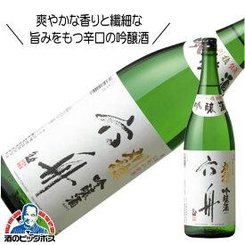 刈穂 六舟(ろくしゅ) 吟醸酒 1800ml 1.8L 日本酒 秋田県