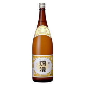 【本州のみ 送料無料】爛漫 普通酒 1800ml×1ケース(6本)《006》