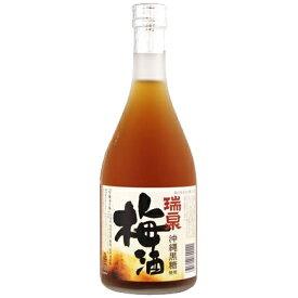 瑞泉 沖縄黒糖入 梅酒12度 720ml【家飲み】