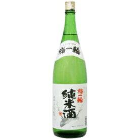 【日本酒 純米酒】【千葉県】梅一輪 上撰 純米酒 1800ml 九十九里の地酒【家飲み】 『FSH』