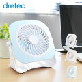 【50代男性】暑がりの同僚に!コンパクトで涼しい卓上扇風機を教えて!【予算3000円】