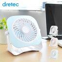 卓上扇風機 USB 静音 ミニファン かわいい 扇風機 ミニ パソコン オフィス