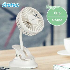 卓上扇風機 2wayファン クリップ式扇風機 クリップファン usb充電 携帯扇風機 静音 フレキシブルアーム 充電usbケーブル付属 6ヶ月保証 ホワイト