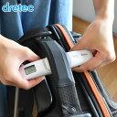 ラゲッジスケール 荷物重量計 デジタルはかり 旅行 デジタル スケール スーツケース 計量器 ラゲッジ ラゲージ 重量 …