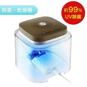 補聴器乾燥機 dry-cap uv2 UV除菌 乾燥 補聴器 ドライキャップUV2 ドイツ製 2年保証 シバントス