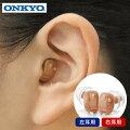 【80代女性】耳が遠くなった義母に!補聴器か集音器をプレゼントしたい【予算30,000円】