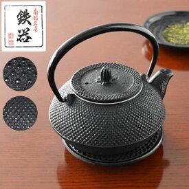 急須 瓶敷セット アラレ/亀甲 南部鉄器 日本製 おしゃれ 丸型 0.3L iron kettle レトロ 鋳造 お茶 白湯 紅茶