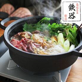 すき焼き鍋 南部鉄器 26cm IH対応 日本製 鉄 鍋 すきやき 鉄器 なべ