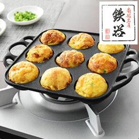 南部鉄器 たこ焼き器 スクエアパン たこ焼きプレート 鉄 及精 日本製 鉄鍋