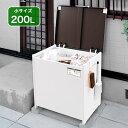 マルチボックス 200L 組み立て式 小型 収納ボックス 物置 宅配ボックス ゴミステーション 収納庫 ゴミ箱 宅配ボックス…