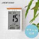 時計 壁掛け デジタル カレンダー 2020 卓上 日めくり 大型 温度 湿度 置き掛け兼用時計 置き時計 おしゃれ シンプル 北欧 万年 木 デジタルカレンダー 今日 温湿度計