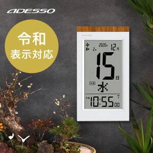 時計カレンダー 壁掛け 電波 令和 デジタル カレンダー 2020 卓上 日めくり 大型 置き掛け兼用時計 置き時計 おしゃれ シンプル 北欧 万年 デジタルカレンダー 電波時計