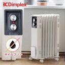 Dimplex ディンプレックス オイルフリーヒーター B02 8〜10畳 ダイヤル式 軽量 ヒーター タイマー付 オイルヒーター …