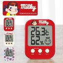 ドリテック 温湿度計 おしゃれ デジタル 温度 湿度 高精度 北欧 赤ちゃん 卓上 壁掛け マグネット 磁石 熱中症 インフ…
