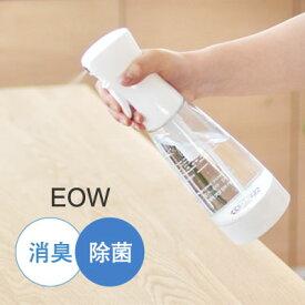 次亜塩素酸 スプレー 生成器 電解次亜水 噴霧器 除菌スプレー アルコールなし マスク キッチン テーブル 赤ちゃん おすすめ 水 塩 usb 電池不要 400ml ノロウィルス インフルエンザ 一年保証