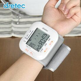 血圧計 手首式 送料無料 手首式血圧計 コンパクト おすすめ 血圧 手首 薄い 電子血圧計 血圧 計 売れ筋 通販 母の日 父の日 敬老の日 健康 脈拍 測定 器 BM-103