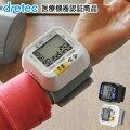 【70代男性】血圧が高めな父親の為に!手首で手軽に測れる血圧計を贈りたい!