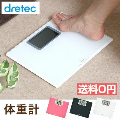 【送料無料】dretec(ドリテック) 体重計 ヘルスメーター デジタル 大きな数字で表示 乗ると自動で測定開始 薄型 大画面液晶
