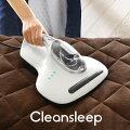 【予算1万円】ソファーや絨毯の掃除にも使える布団クリーナーのオススメは?