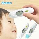 【メール便 代金引換不可】体温計 赤外線 赤ちゃん お年寄り おでこ ひたい 耳 子ども ベビー 2秒 赤ちゃん用体温計 …