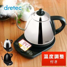 電気ケトル 温度調節 温度設定 おしゃれ 保温 コーヒー ステンレス ドリップ ブラック 電気ポット 細口 かわいい 簡単 送料無料 po-145 ドリテック 保温機能付き
