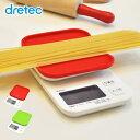 dretec(ドリテック)デジタルスケール 3kg 0.1g【送料無料】キッチンスケール デジタルスケール デジタルはかり 電子…