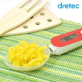 【TVで紹介されました!】 dretec(ドリテック) スプーンスケール はかり キッチンスケール 計量器 計量スプーン ml g 微量計 0.1g デジタルスケール ps-032