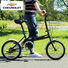 シボレー 折り畳み自転車 16インチ シェビー マウンテンバイク ブラック コンパクト 通勤 サイクリング