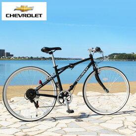 シボレー 折り畳み自転車 700C クロスバイク 6段階 ギア付き シェビー マウンテンバイク ブラック 通勤 サイクリング